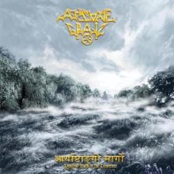 Arcane Grail - ...Ninefold Path to the Innocence