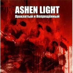 Ashen Light - Проклятый И Непрощенный