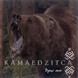 Kamaedzitca - Дзецi Леса